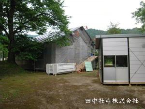yakusidou1.jpg